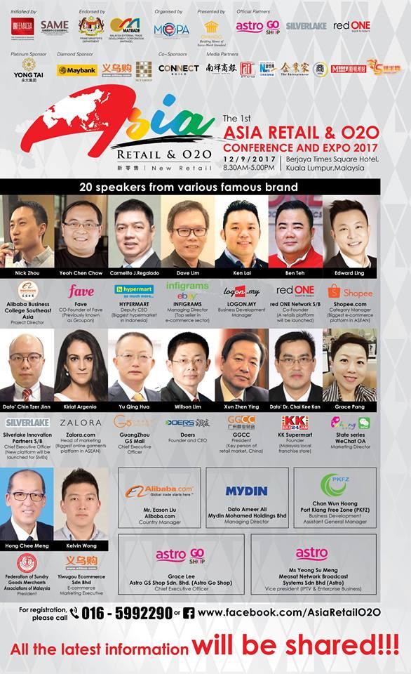 O2O Conference 1