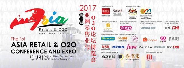 O2O conference