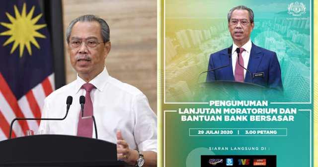 PM Moratorium